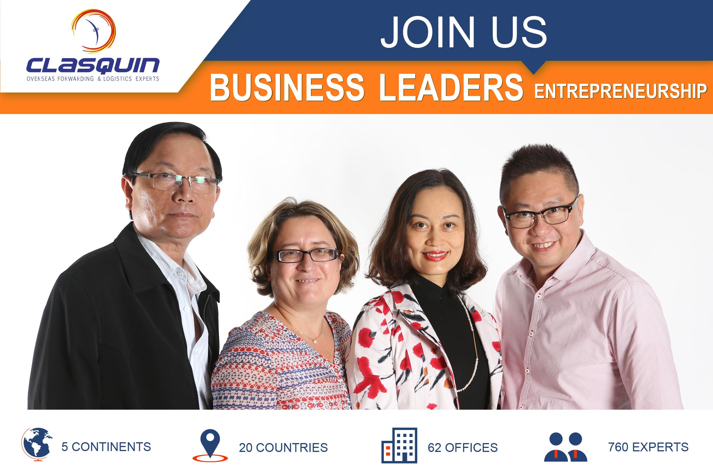 加入我们 — 商业领袖和企业家
